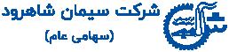 shcc-logo-new
